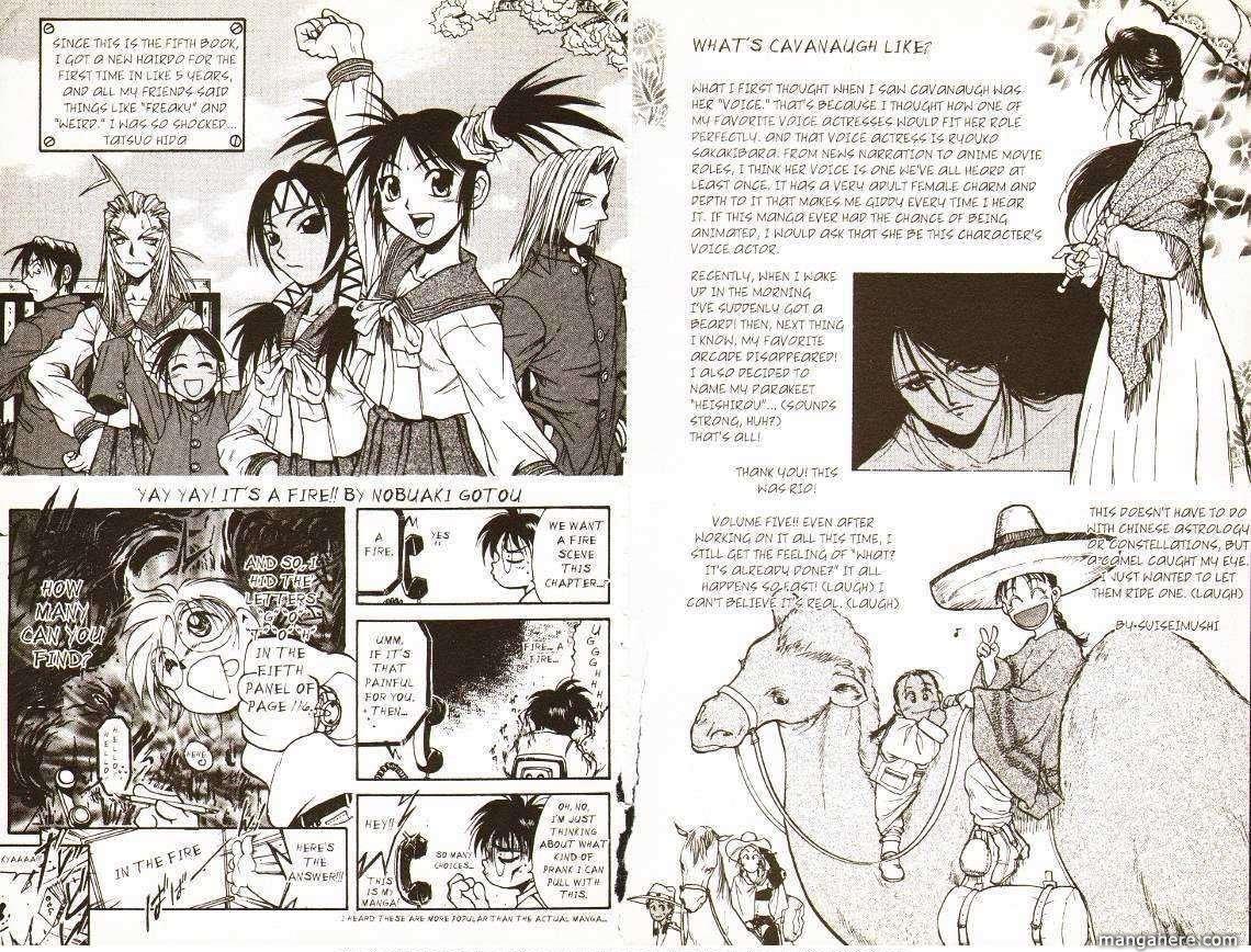 Et Cetera 20 Page 1