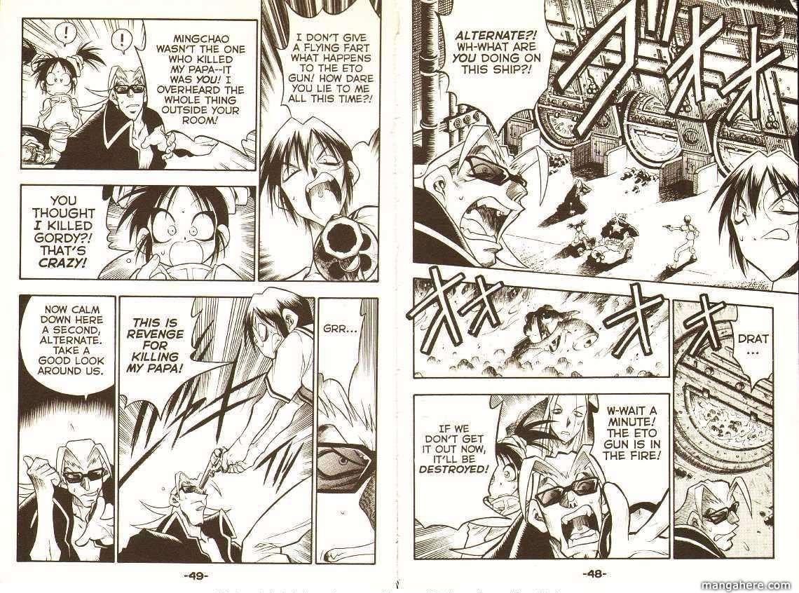 Et Cetera 22 Page 2