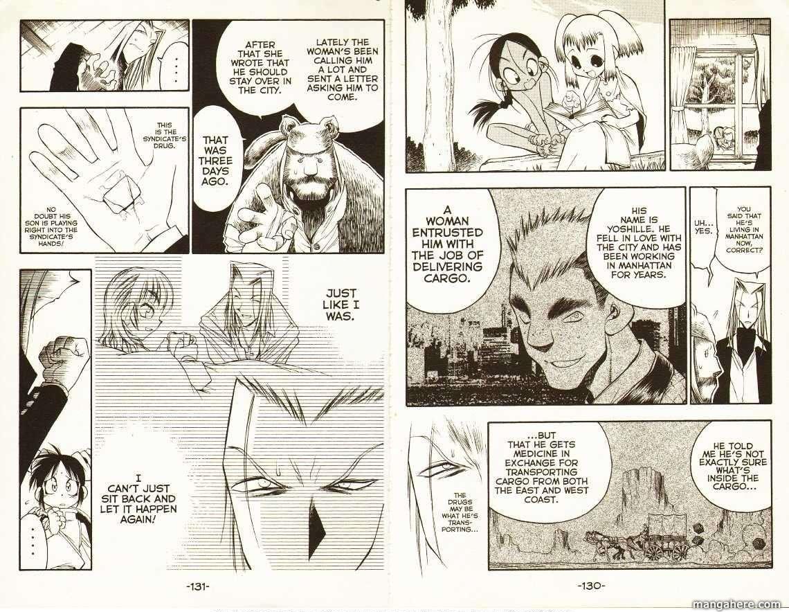 Et Cetera 34 Page 3