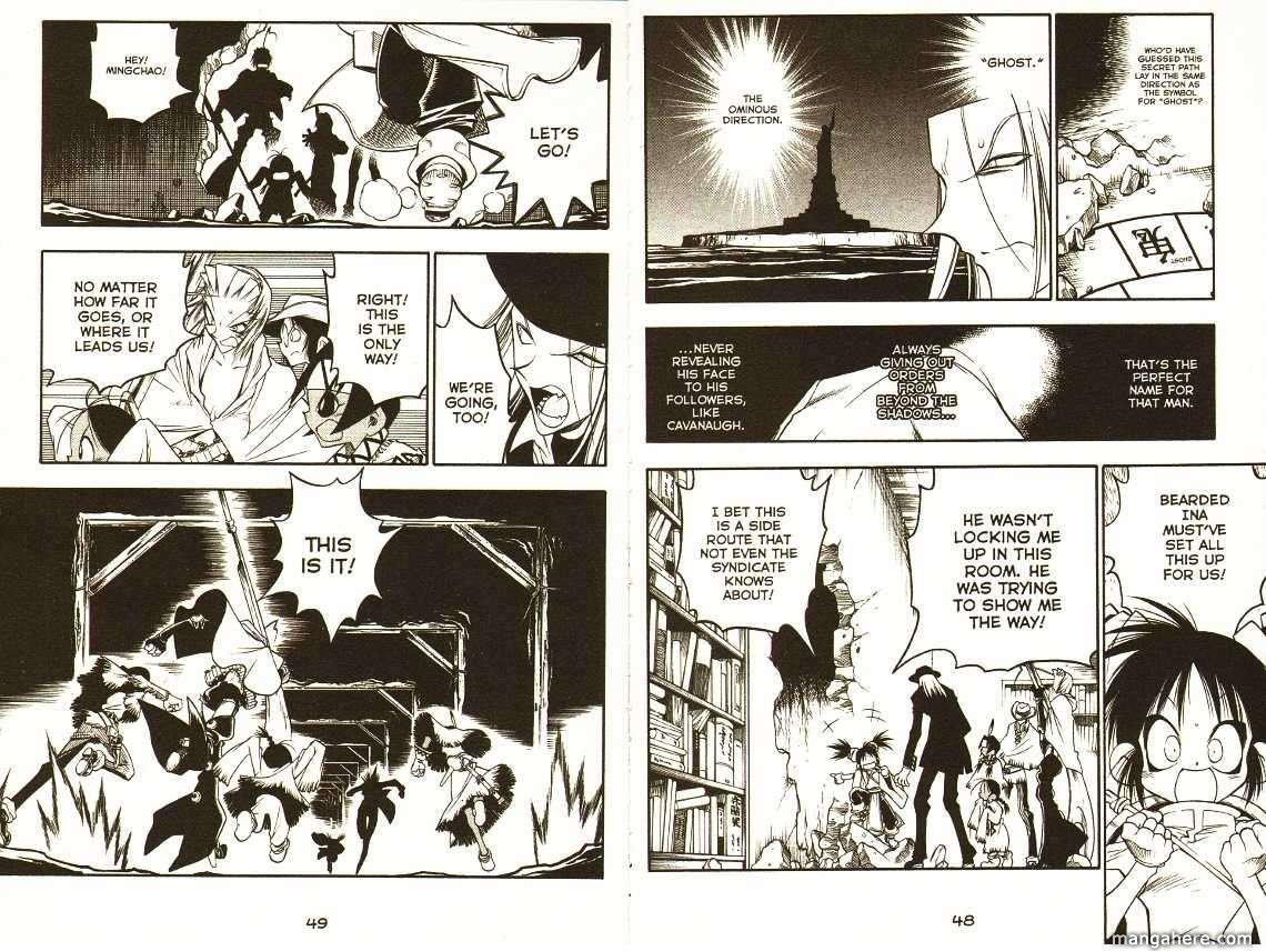 Et Cetera 37 Page 2