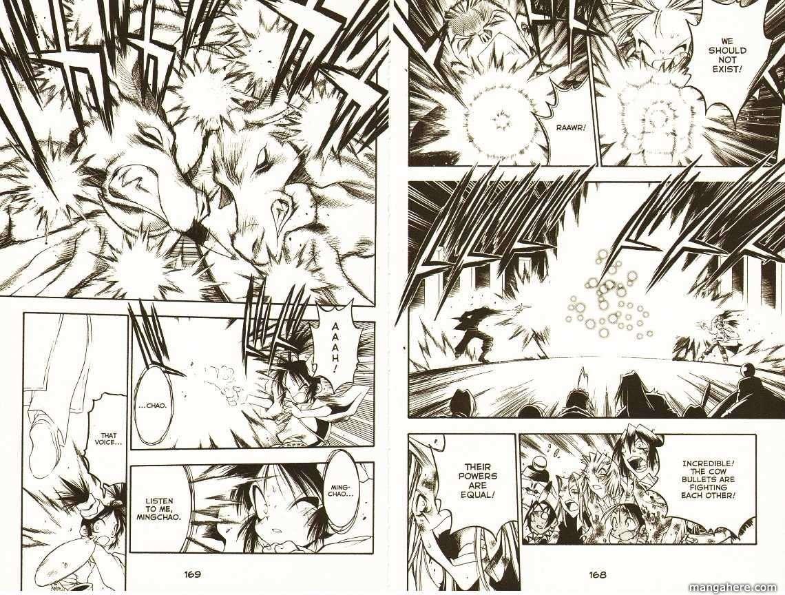Et Cetera 40 Page 2