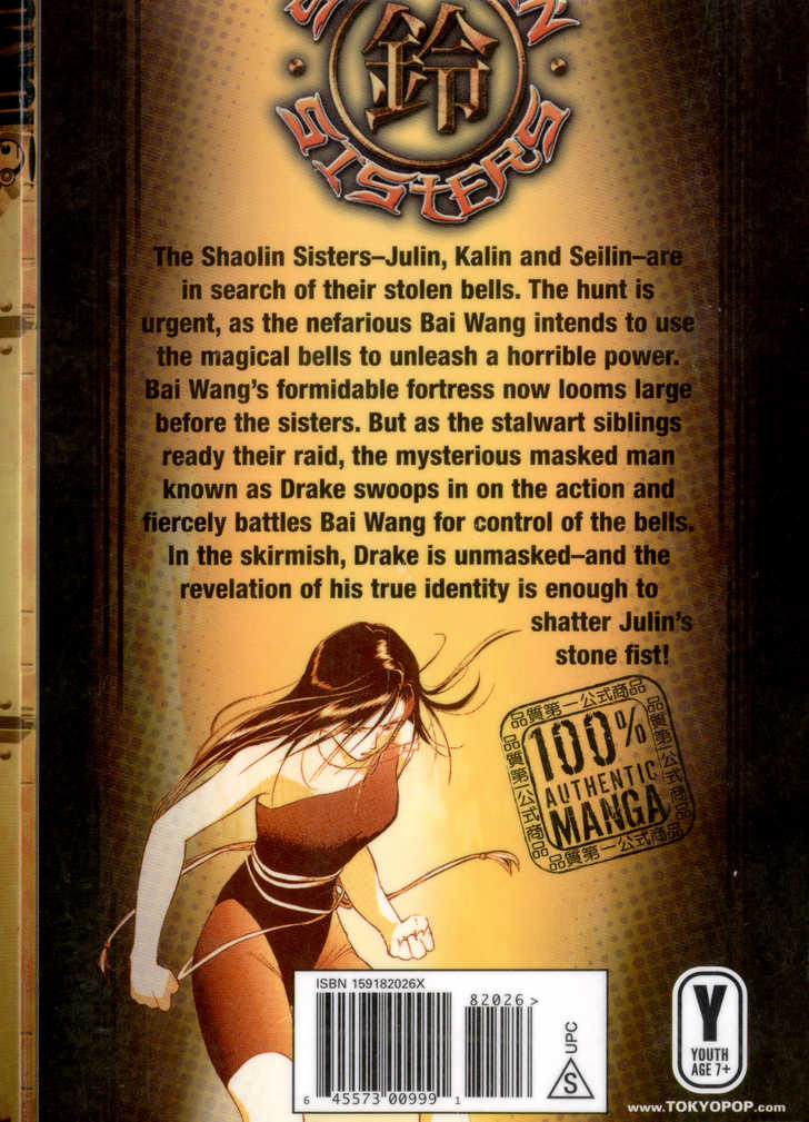 Shaolin Sisters 0.1 Page 2