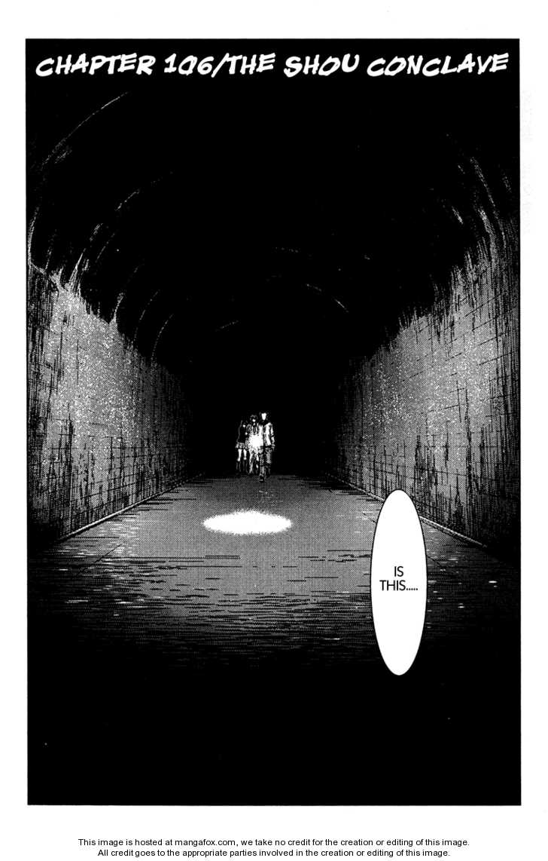 Akumetsu 106 Page 2