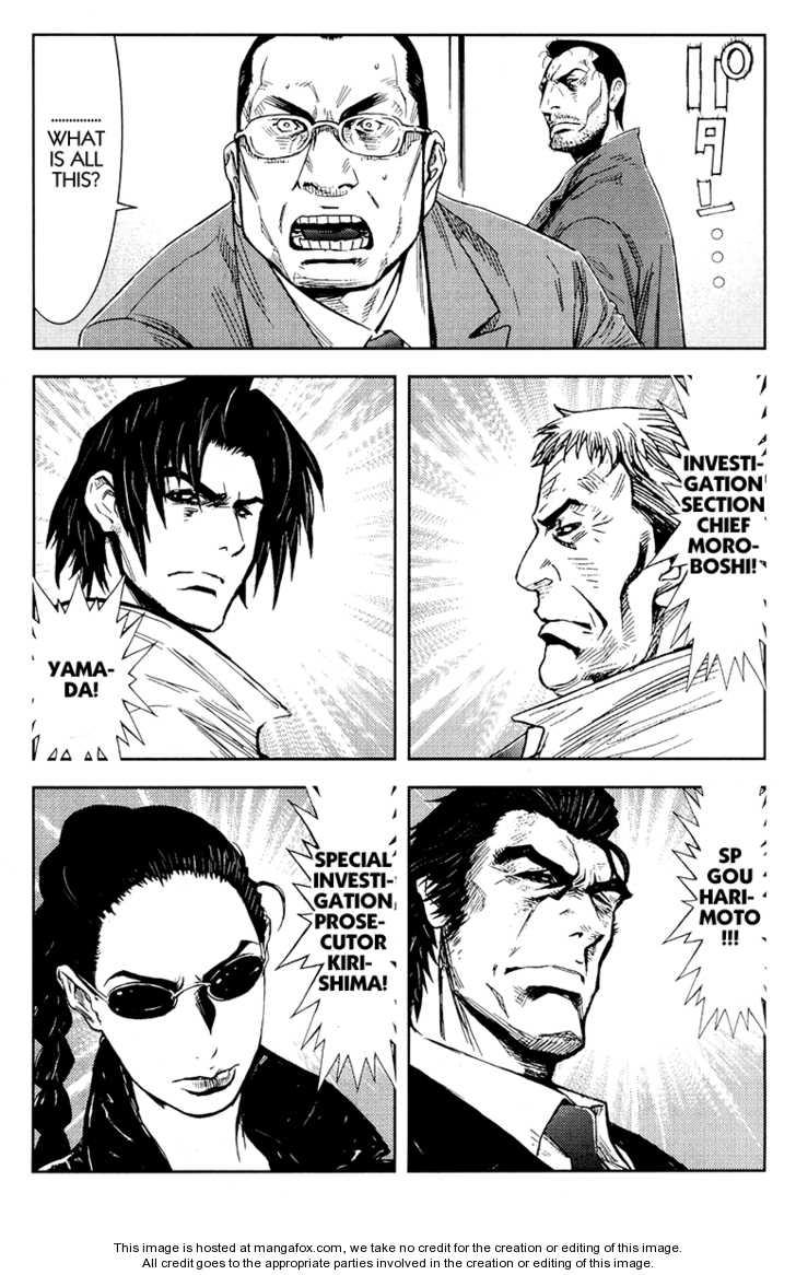 Akumetsu 156 Page 2
