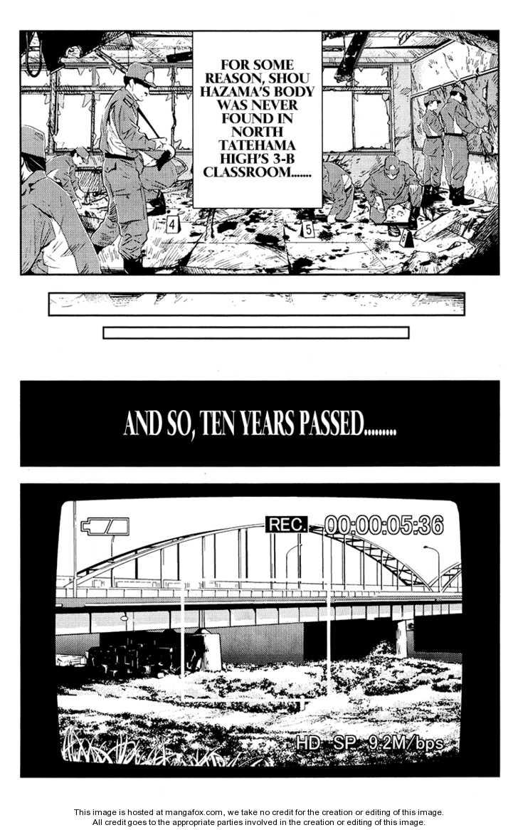 Akumetsu 162 Page 5