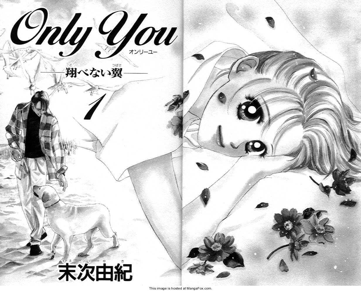 Only You 1 Page 1