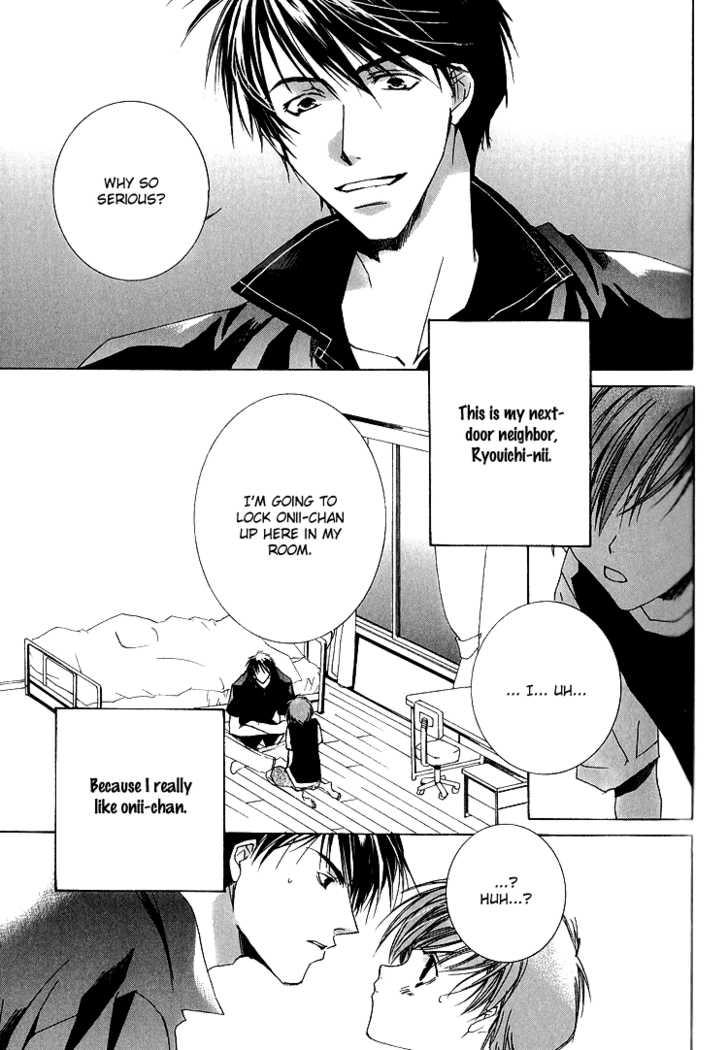 Oujisama no Obenkyou 5 Page 3