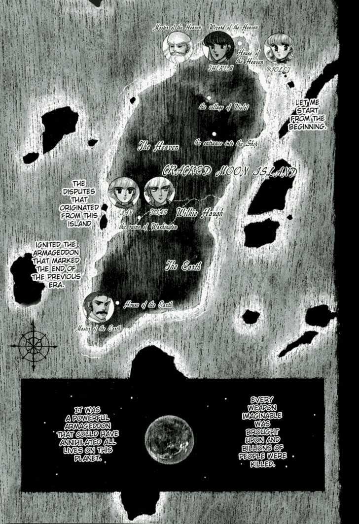 Sora no Shinwa Chi no Shinwa 2 Page 3