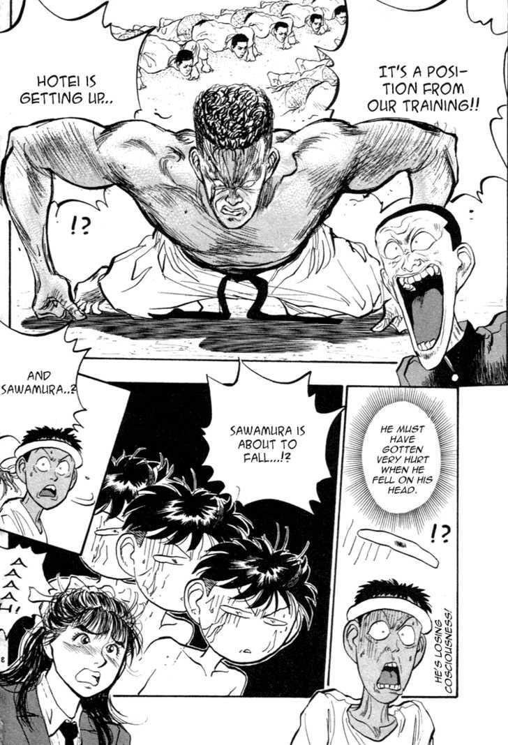 Hakaiou Noritaka 48 Page 3