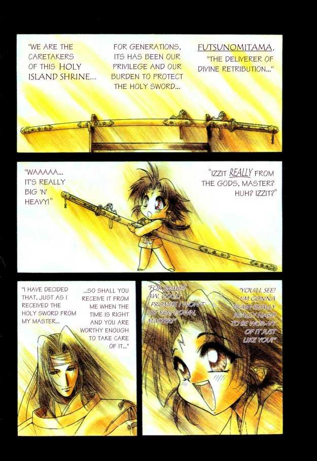 The Legend Of Mikazuchi 1 Page 2