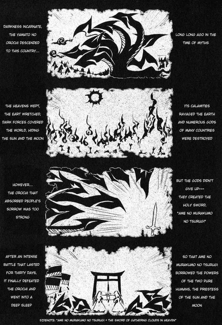 Kannazuki no Miko 3 Page 1