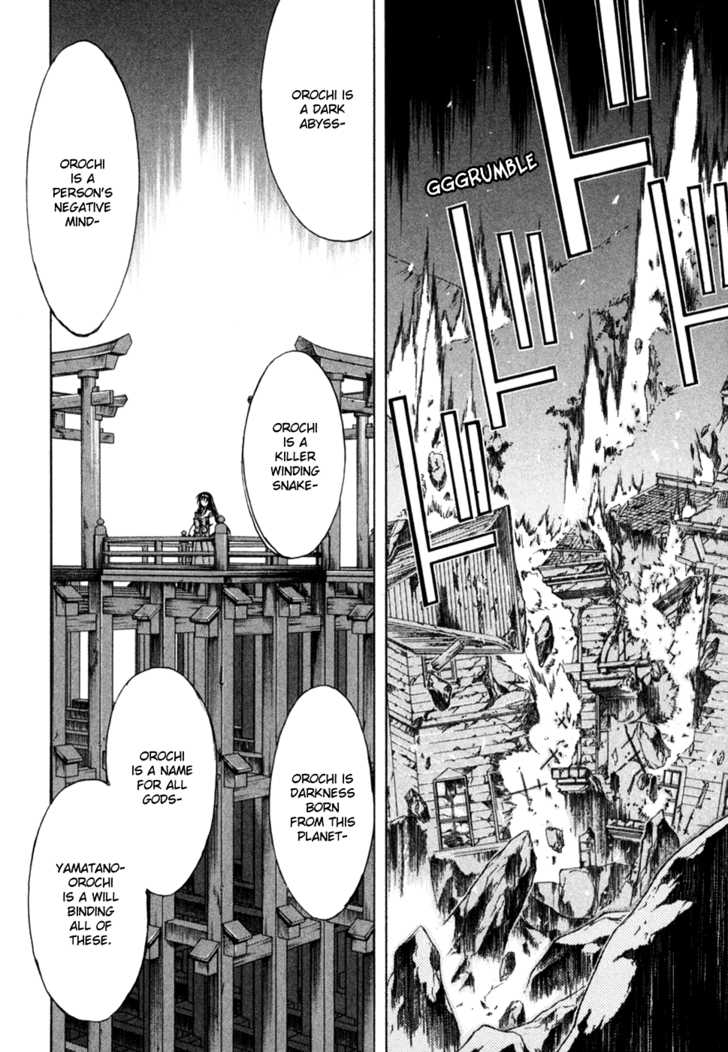 Kannazuki no Miko 12 Page 2