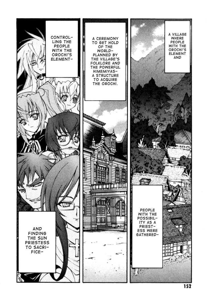 Kannazuki no Miko 13 Page 2