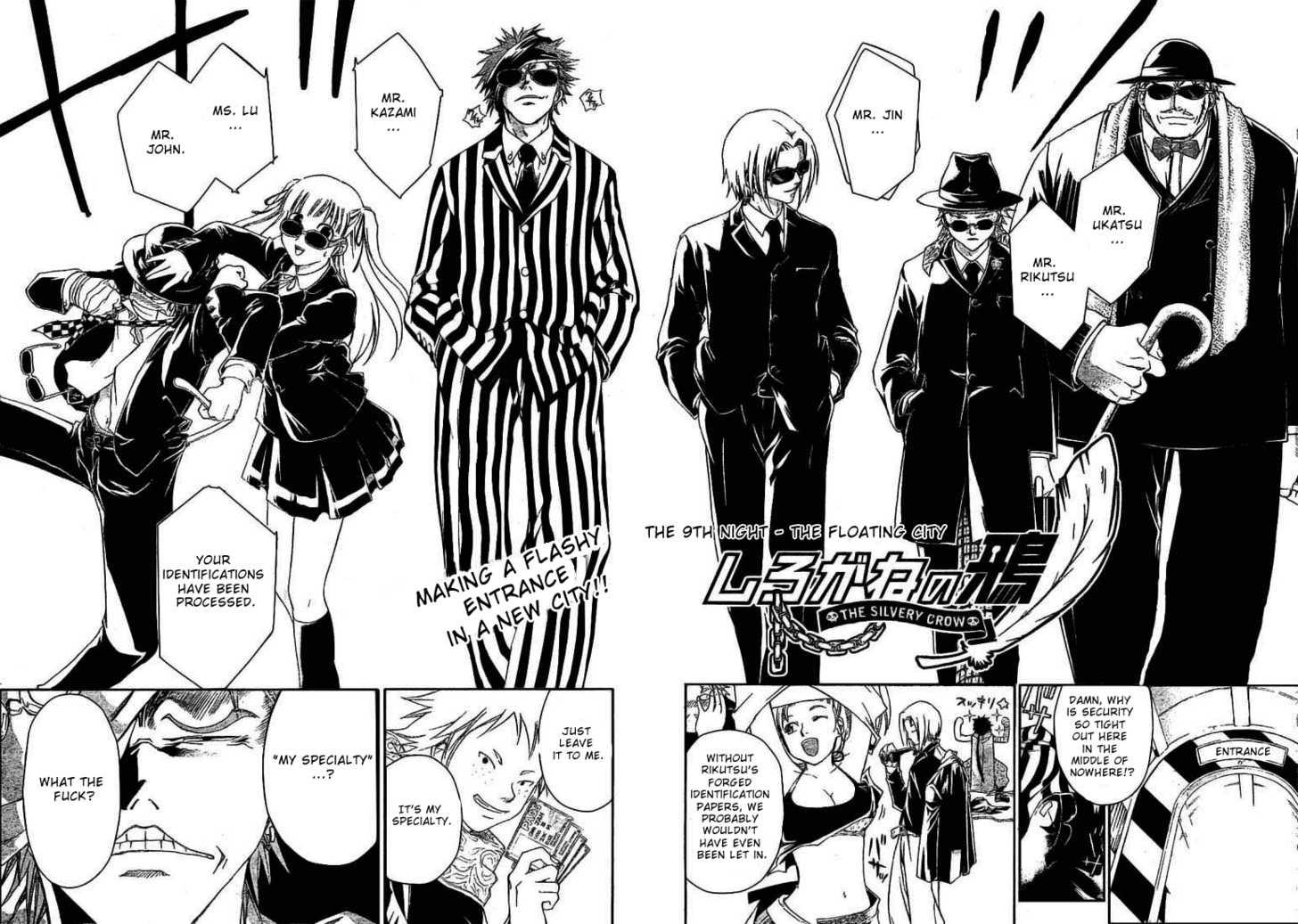 Shirogane no Karasu 9 Page 2