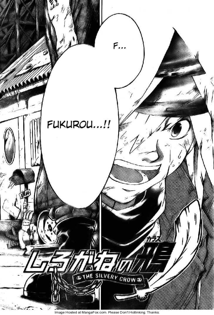 Shirogane no Karasu 17 Page 2