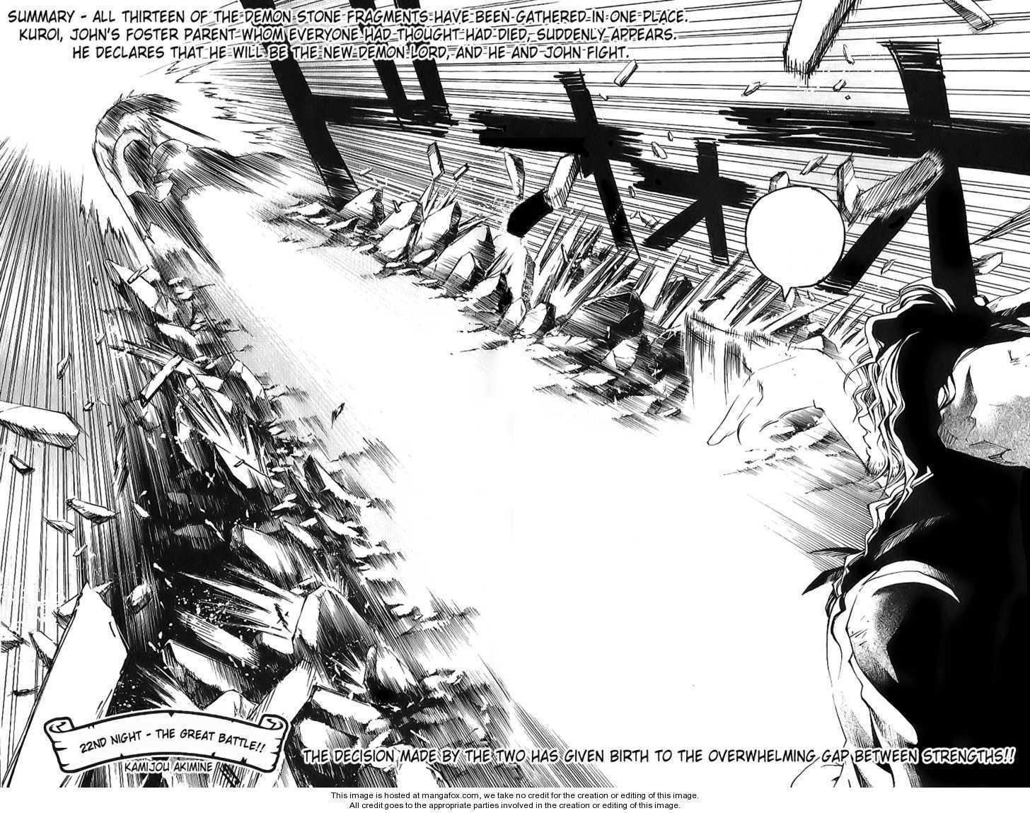 Shirogane no Karasu 22 Page 2