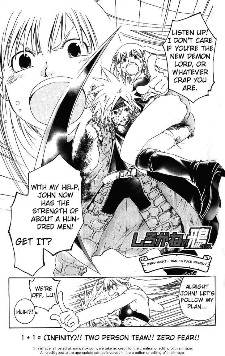 Shirogane no Karasu 23 Page 1