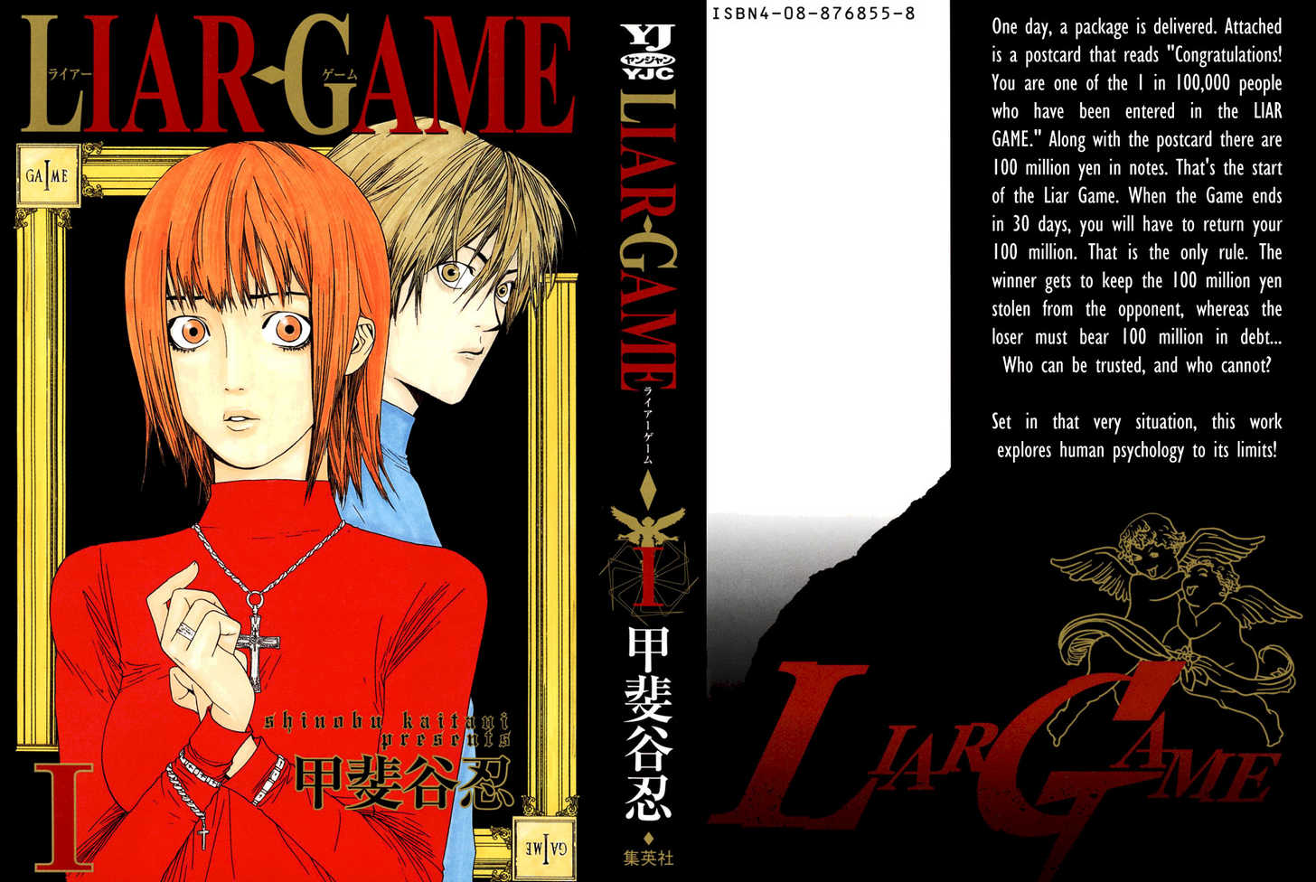 Liar Game 1 Page 2