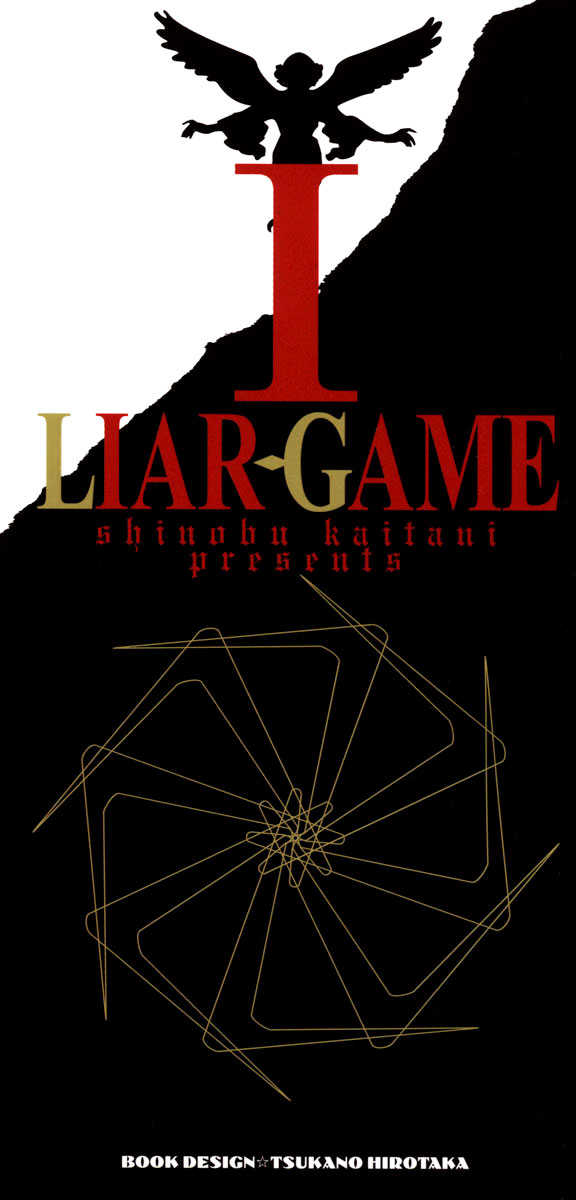 Liar Game 1 Page 3