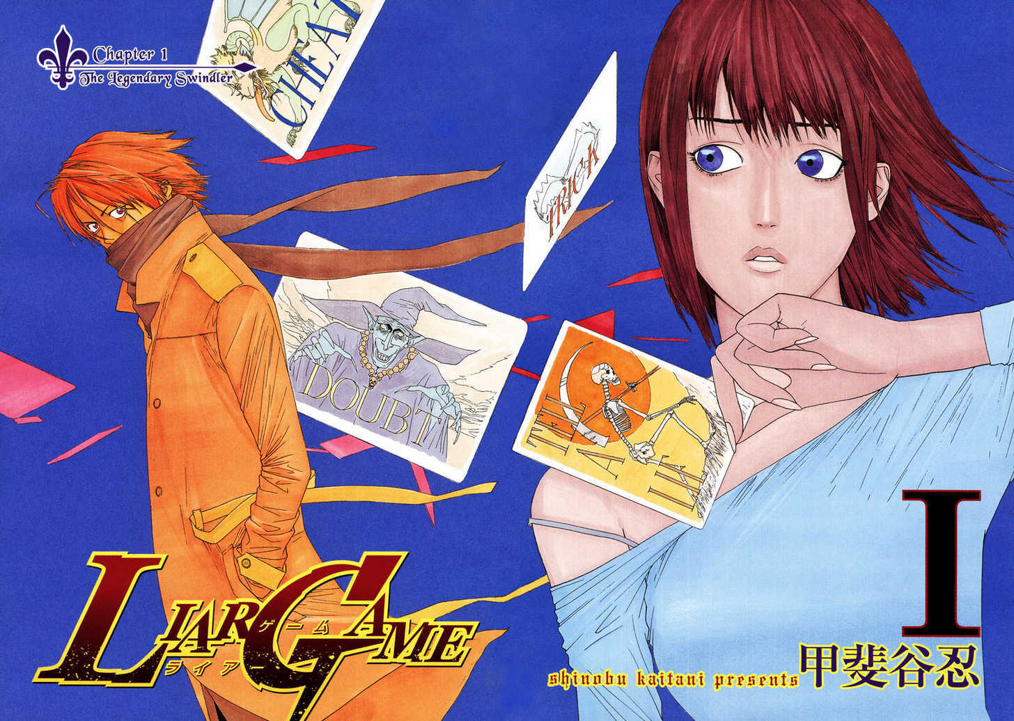 Liar Game 1 Page 5