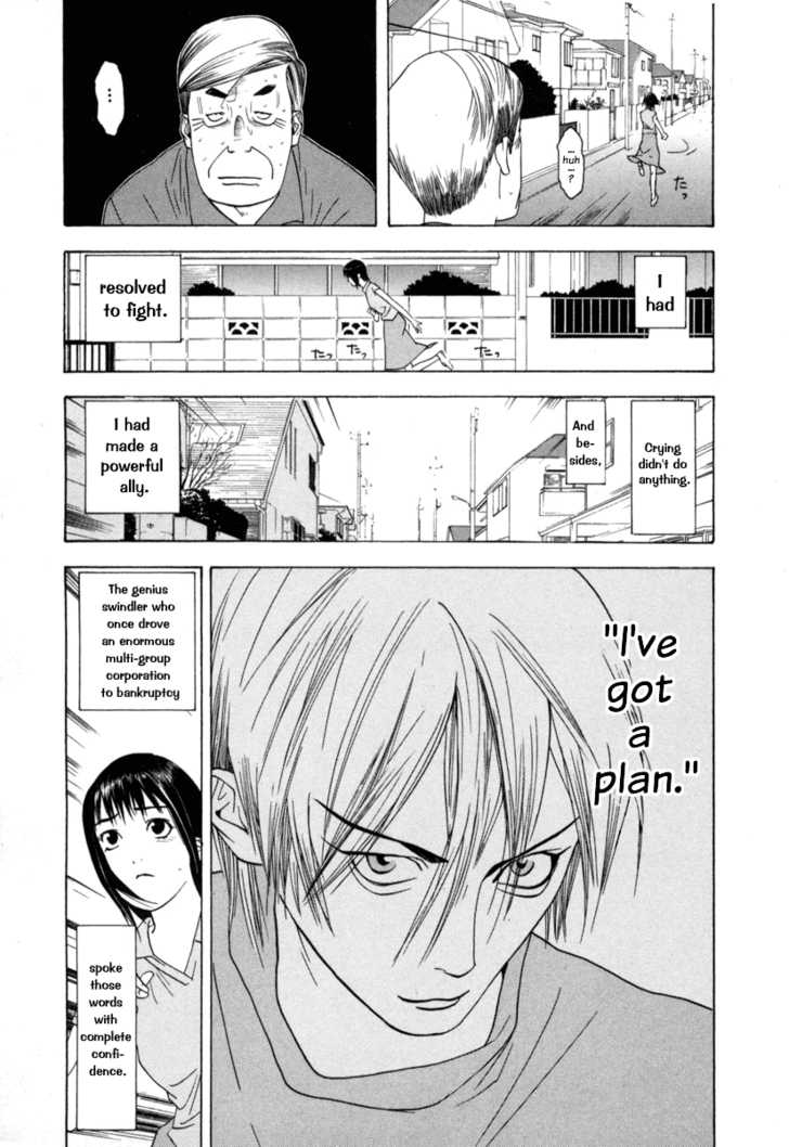 Liar Game 3 Page 2