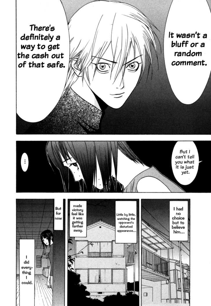 Liar Game 5 Page 5