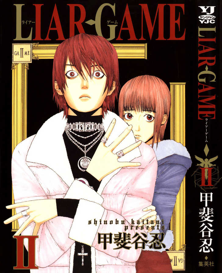Liar Game 8 Page 1