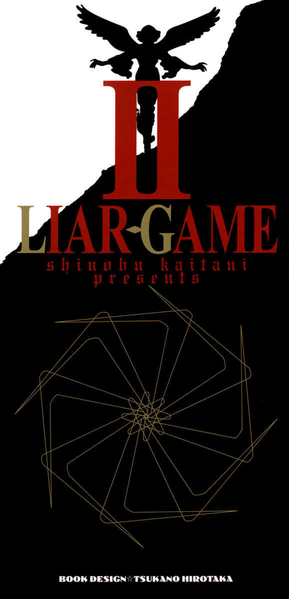 Liar Game 8 Page 2