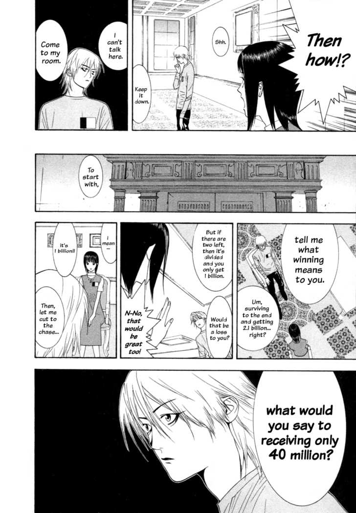 Liar Game 10 Page 3