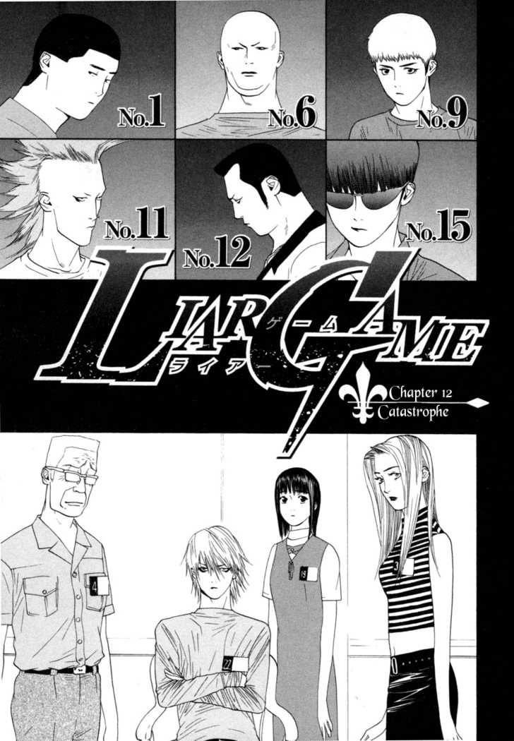 Liar Game 12 Page 1