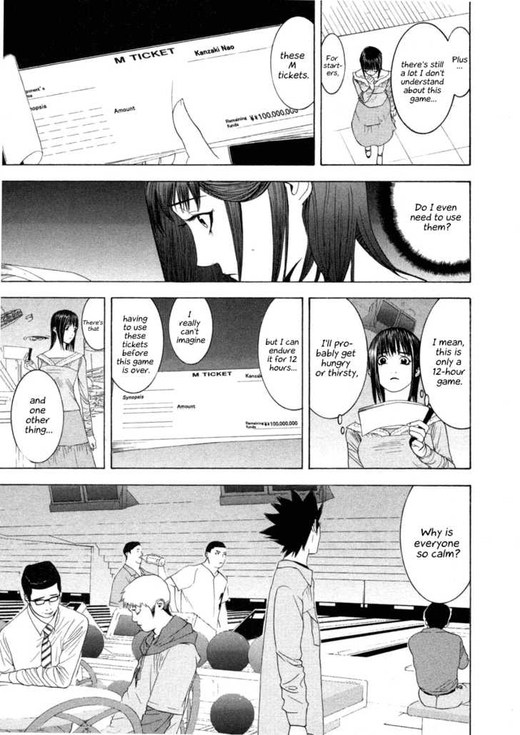 Liar Game 20 Page 3