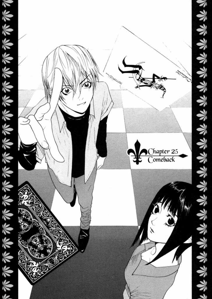 Liar Game 25 Page 2