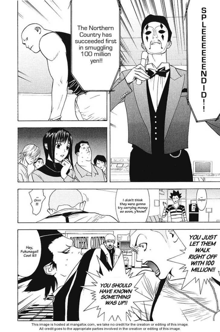 Liar Game 32 Page 2