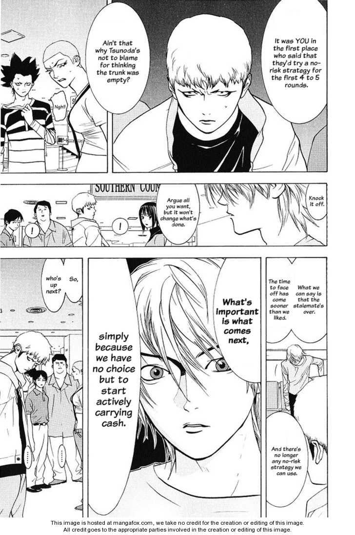 Liar Game 32 Page 3