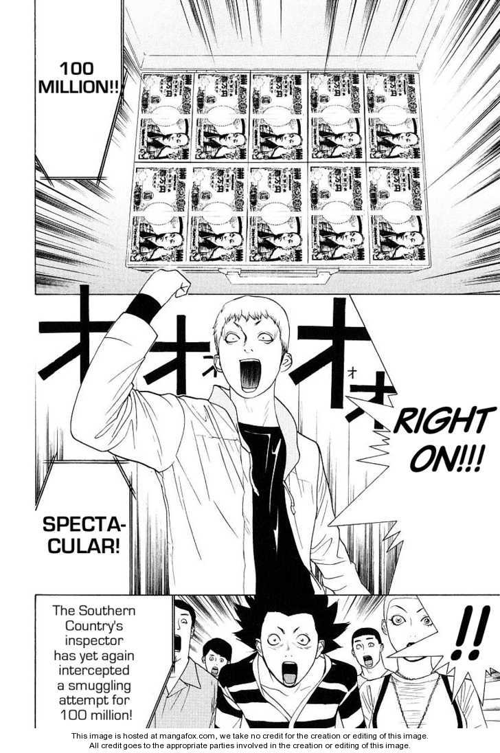 Liar Game 35 Page 4