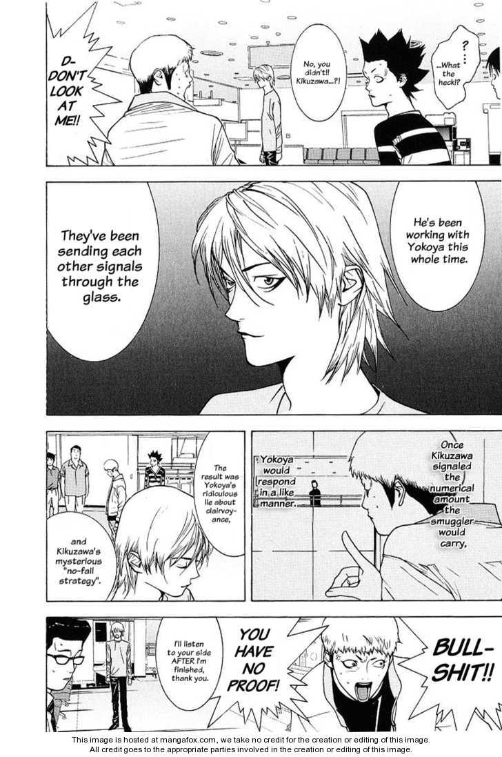 Liar Game 38 Page 2