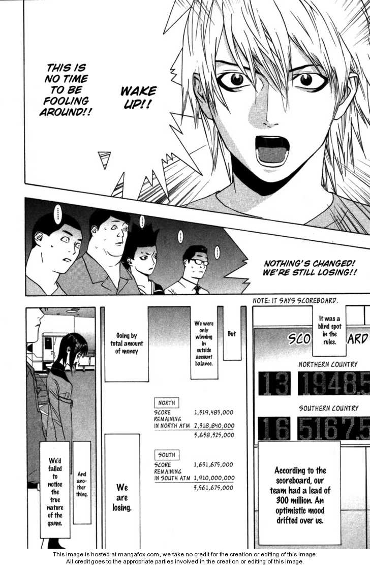 Liar Game 42 Page 3