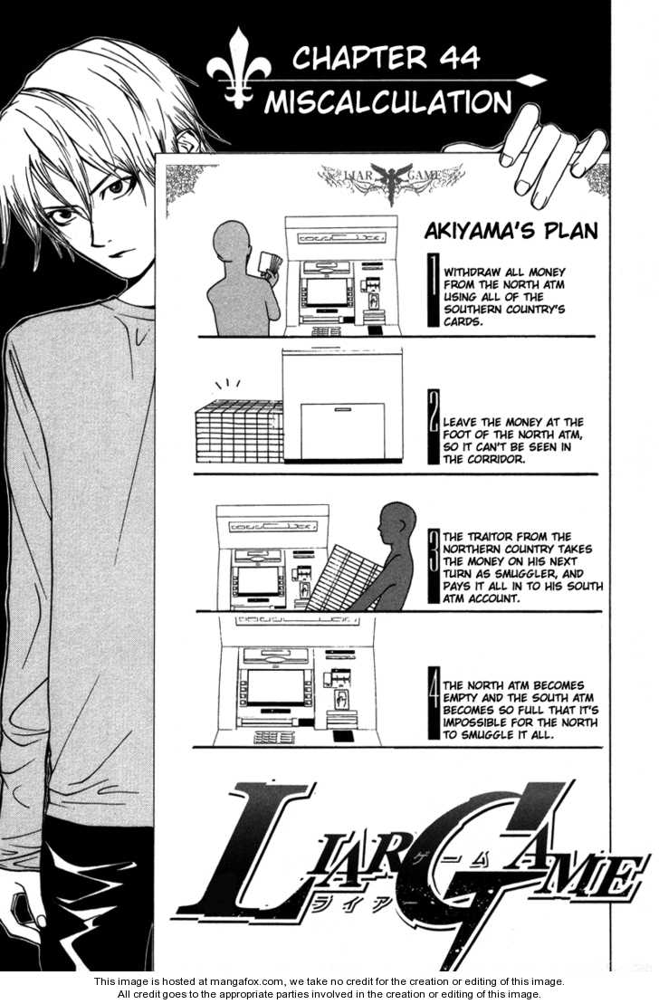 Liar Game 44 Page 1