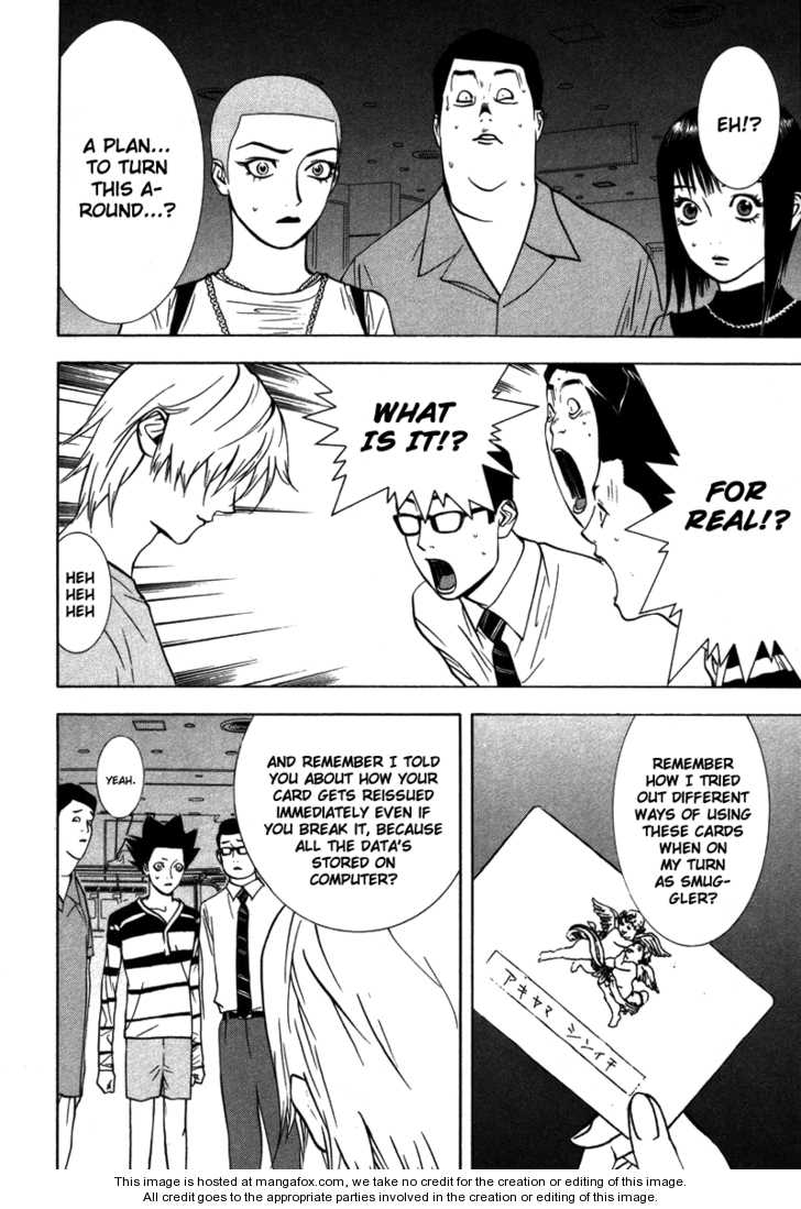 Liar Game 46 Page 3