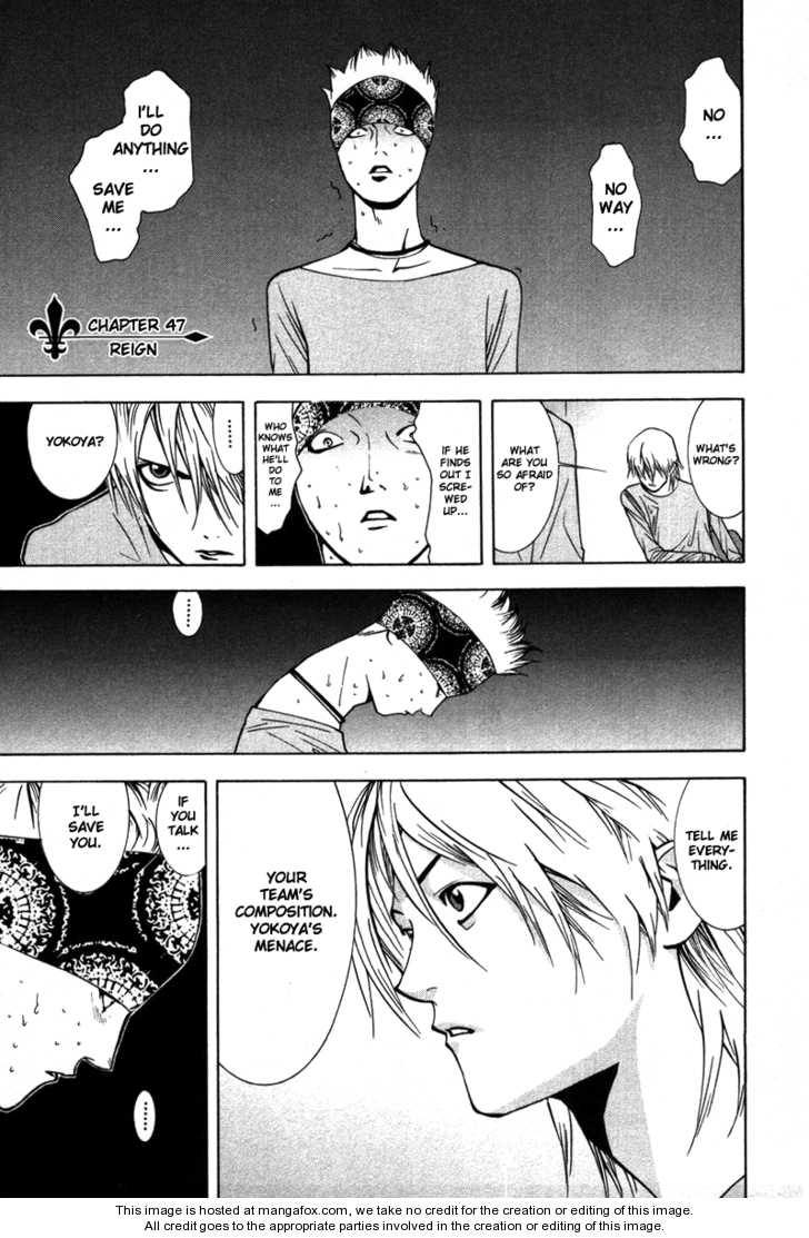 Liar Game 47 Page 2