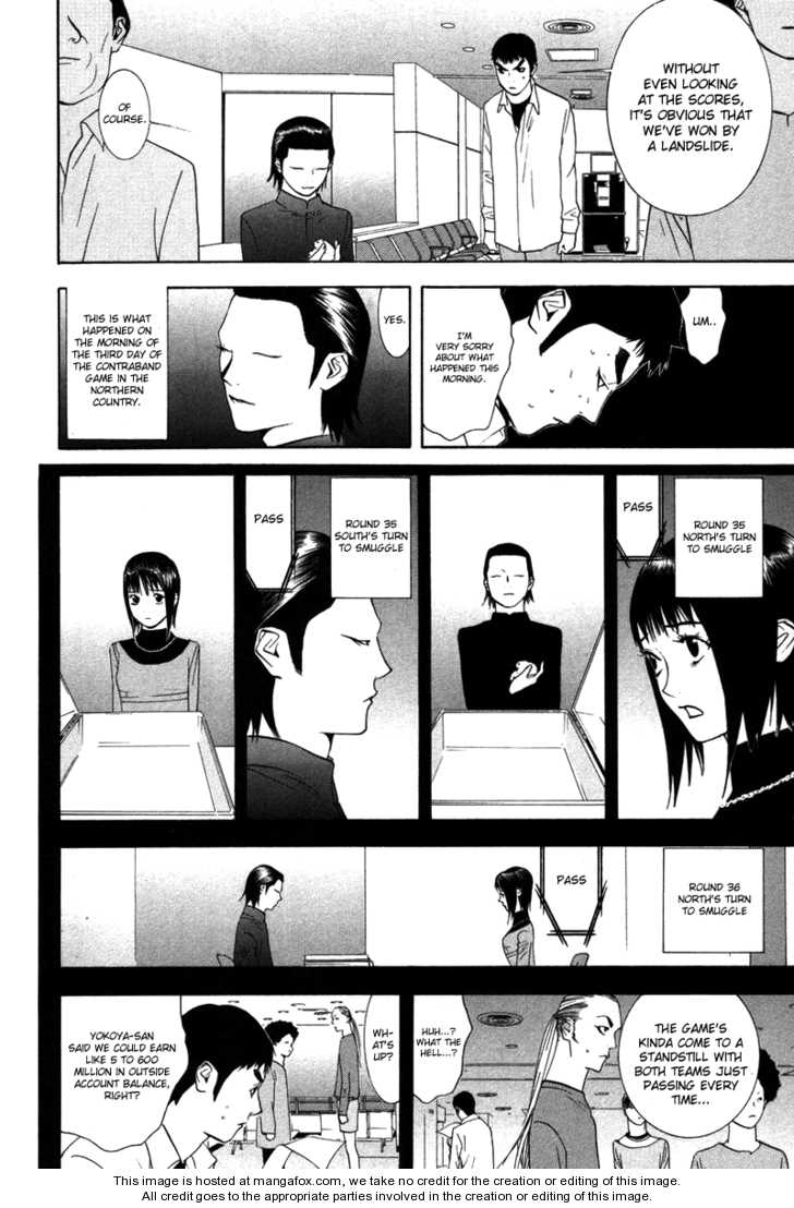 Liar Game 55 Page 3