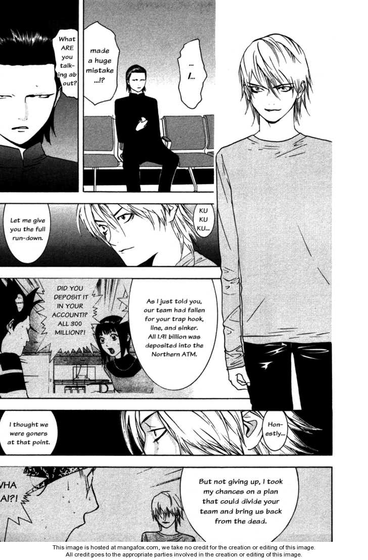 Liar Game 56 Page 2