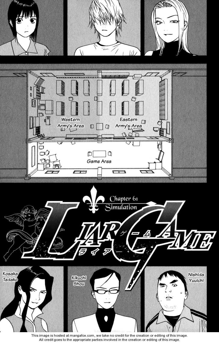 Liar Game 61 Page 1