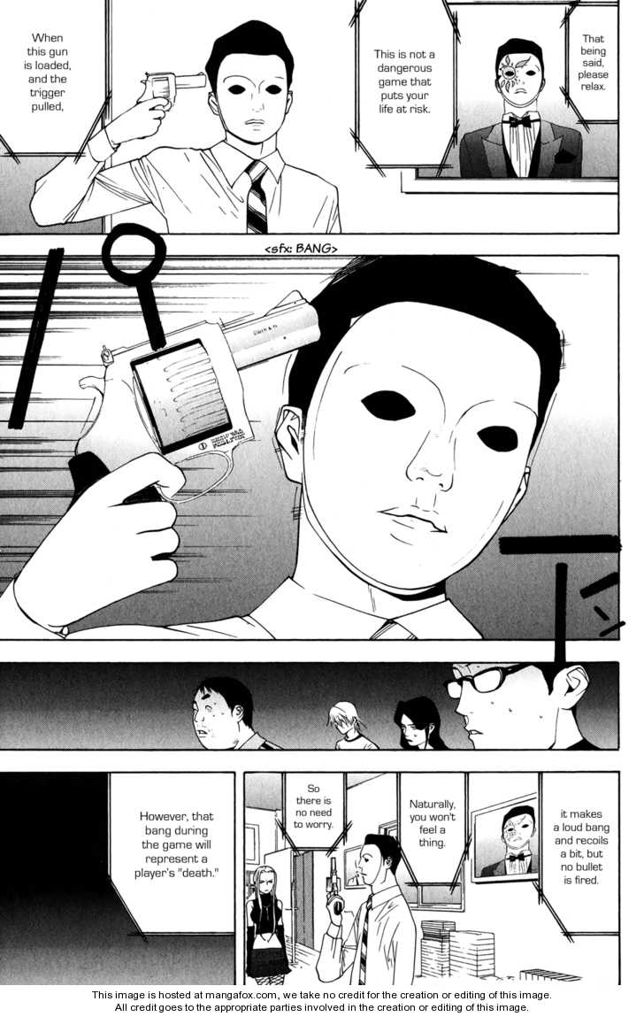 Liar Game 61 Page 3