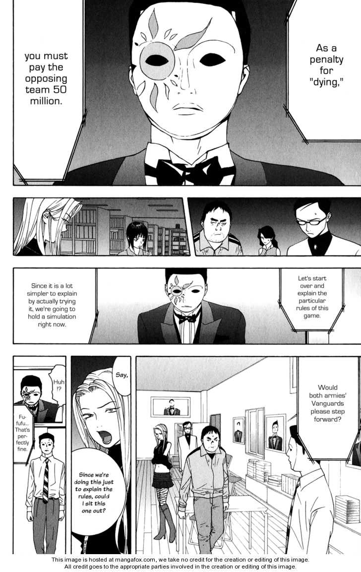 Liar Game 61 Page 4
