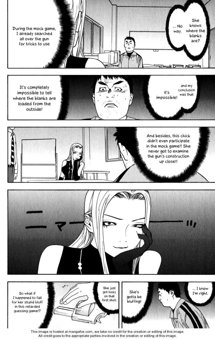 Liar Game 63 Page 2