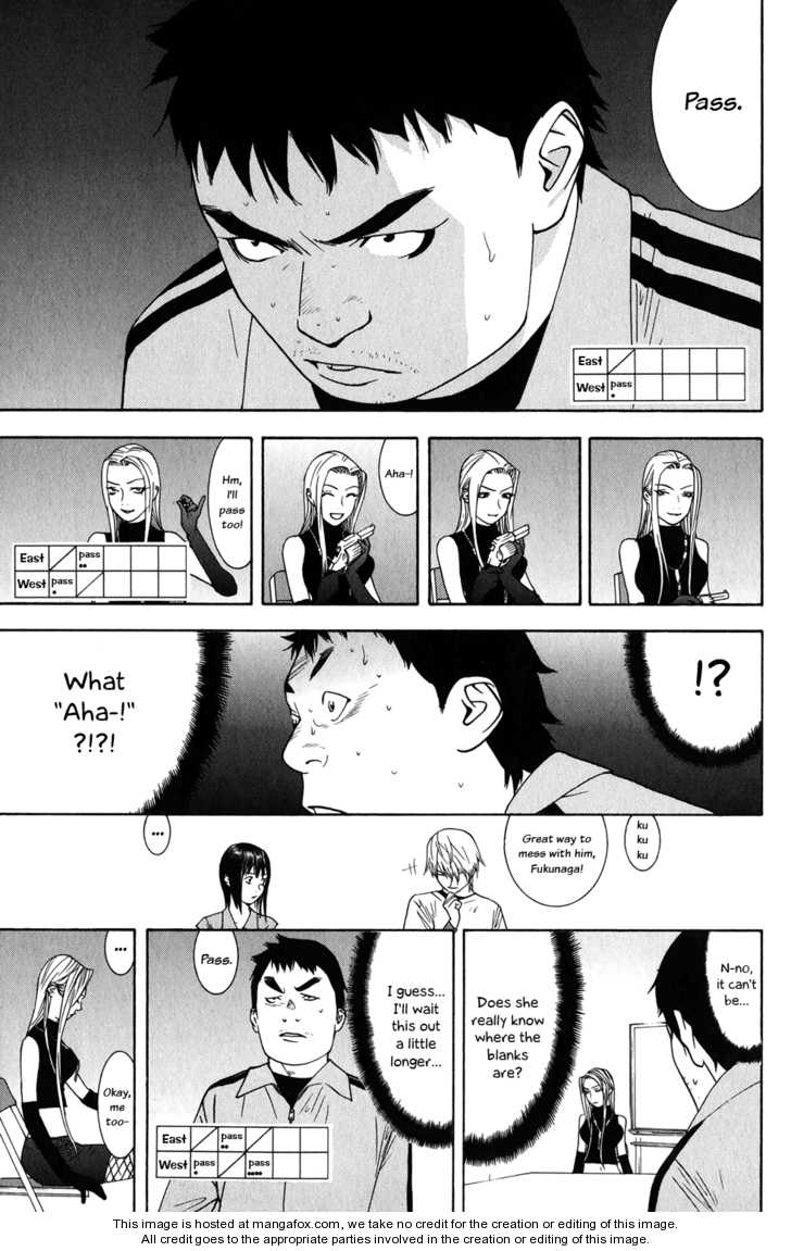 Liar Game 63 Page 3