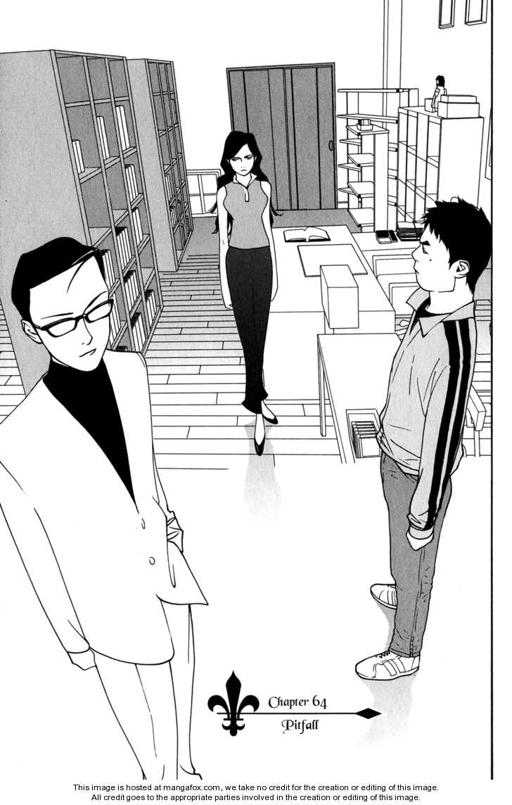 Liar Game 64 Page 1