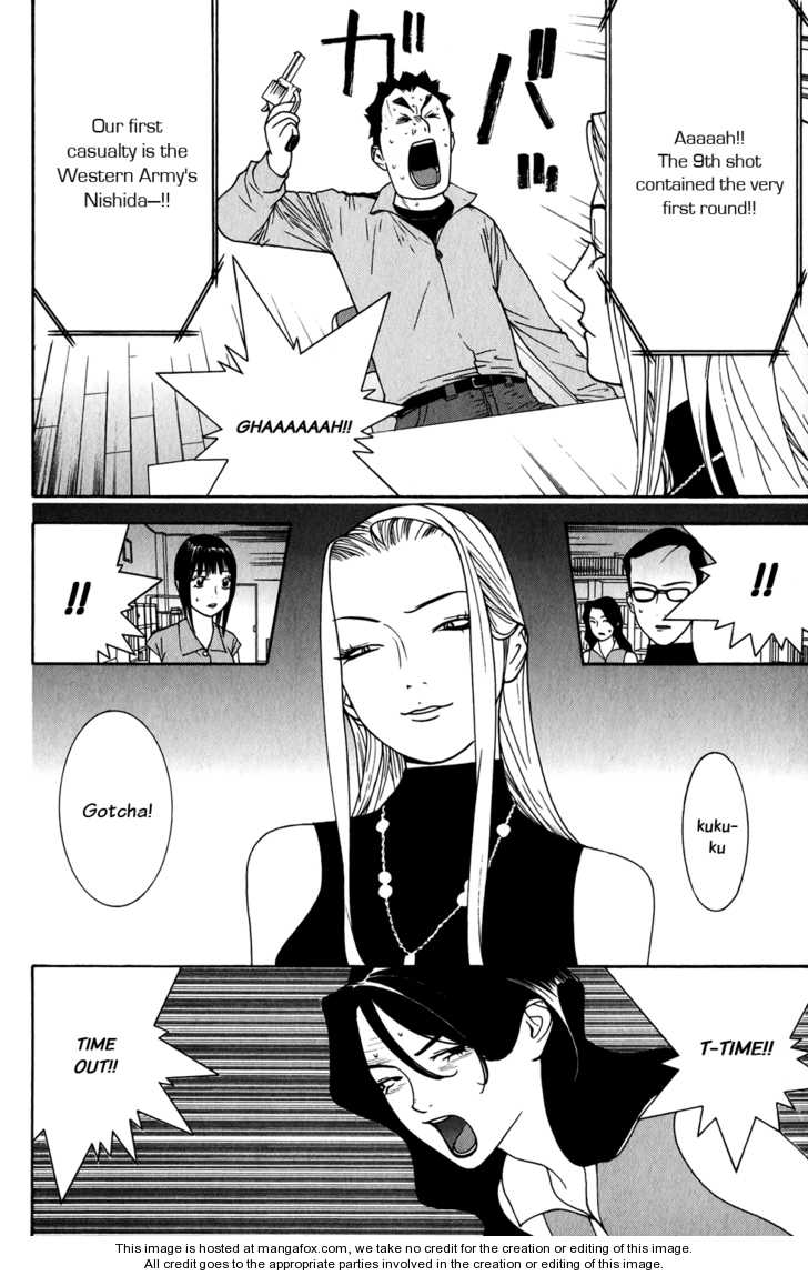 Liar Game 64 Page 2