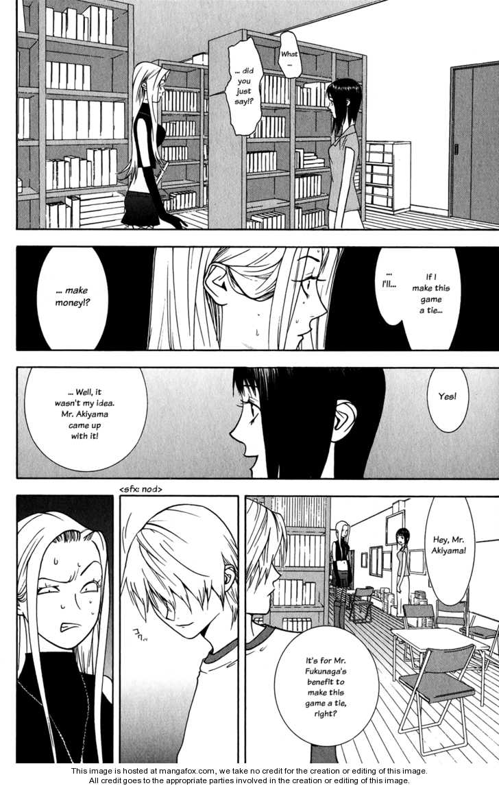 Liar Game 67 Page 2